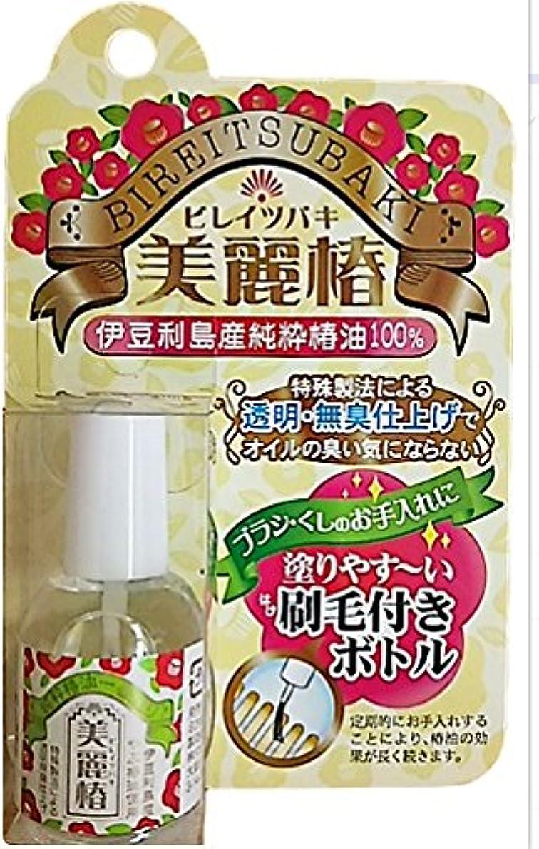 チューインガム便利さ雨の美麗椿 ボトル(刷毛付き)10mL