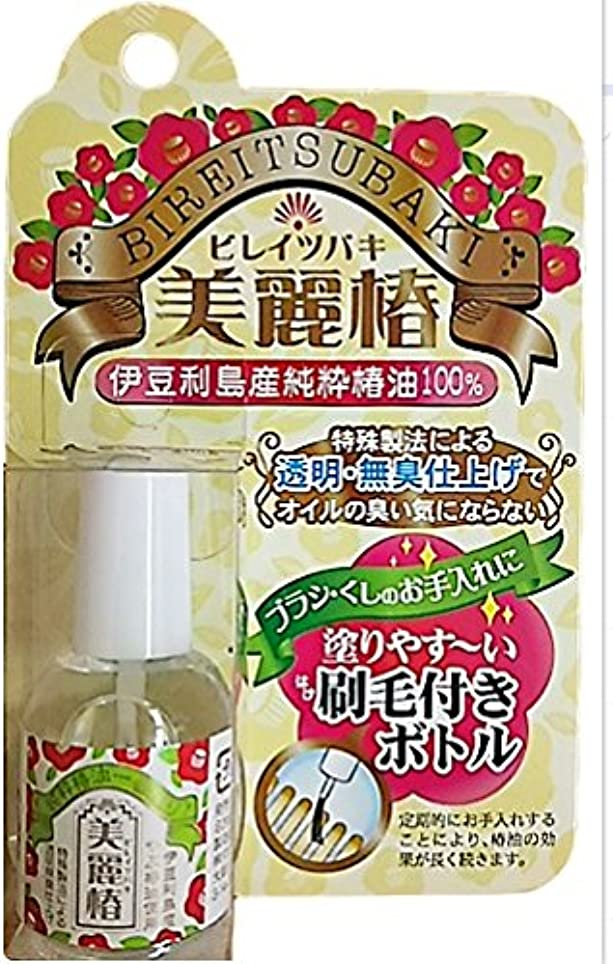 ケントの間に童謡美麗椿 ボトル(刷毛付き)10mL