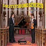 「SUGITETSU UNO SCHERZO(スギテツ・ウノ・スケルツォ)」~15th anniversary Premium Album with 東京フィルハーモニー交響楽団~【通常盤】