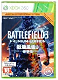 Battle Field 3 Premium Edition (輸入版:アジア)