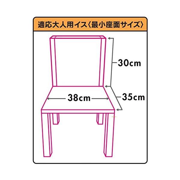 Bumbo バンボ マルチシート【正規総輸入元...の紹介画像9