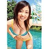 菊地亜美 Angel Kiss~あみみのスマイルパーティー~ [DVD]