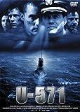 スマイルBEST U-571 [DVD]