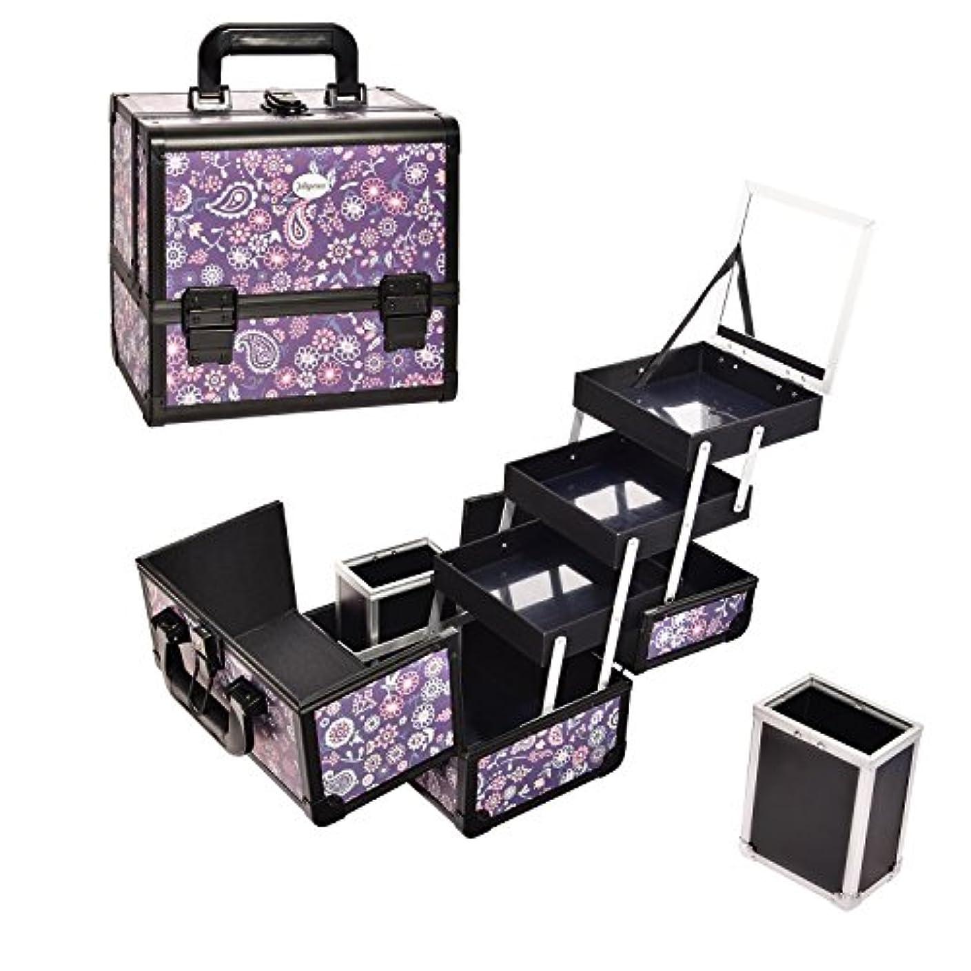 息子避難する違反メイクアップボックスミラーとブラシホルダー 化粧品ケース ジュエリーオーガナイザー キーによる軽量のロック可能(紫の花)
