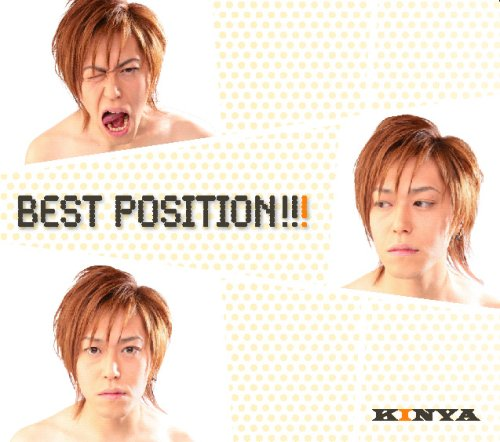 BEST POSITION!!!