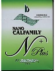 ナノ カルファミリー プラス 30包 レモン味