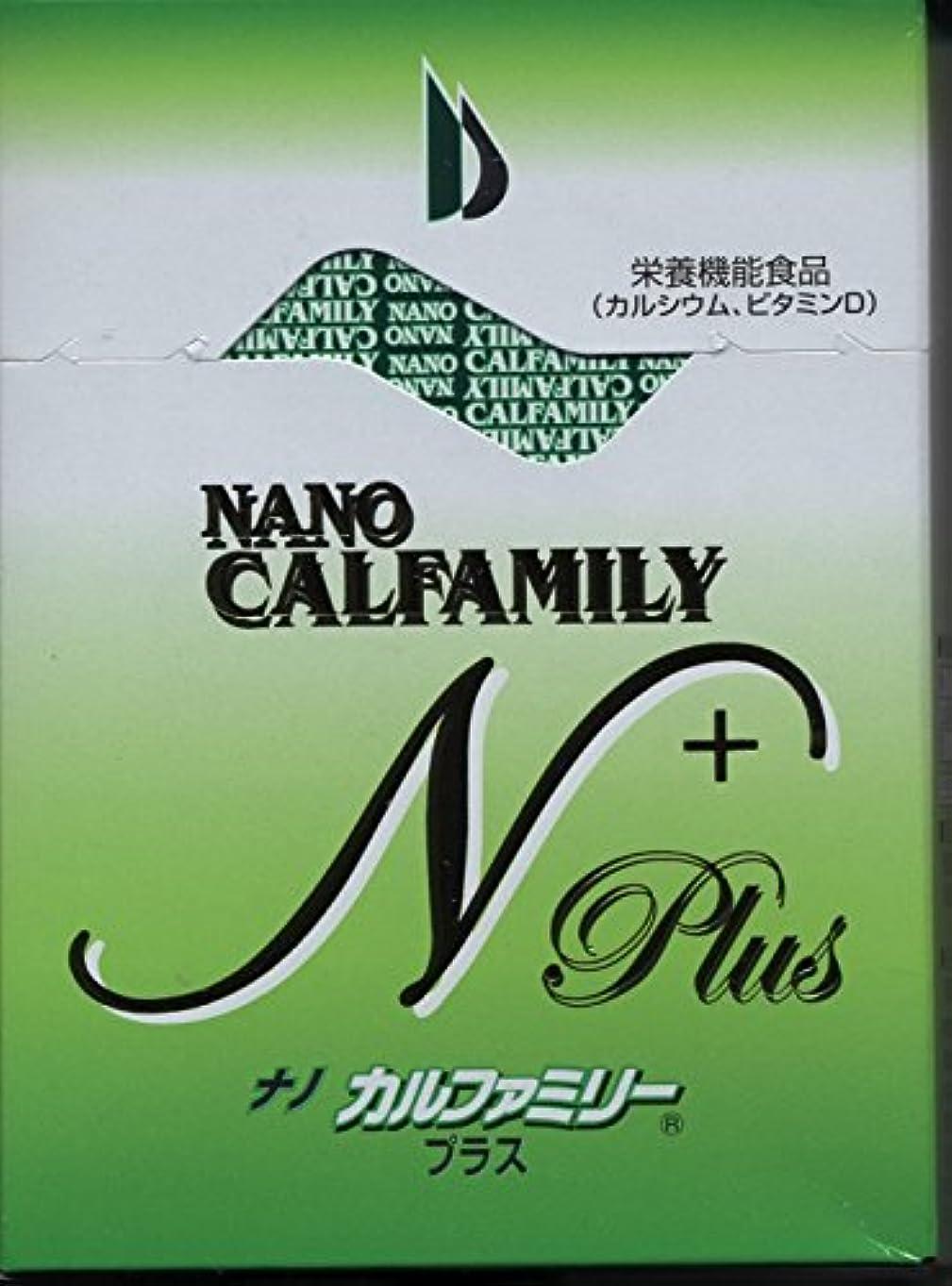 部分こだわり誇張ナノ カルファミリー プラス 30包 レモン味