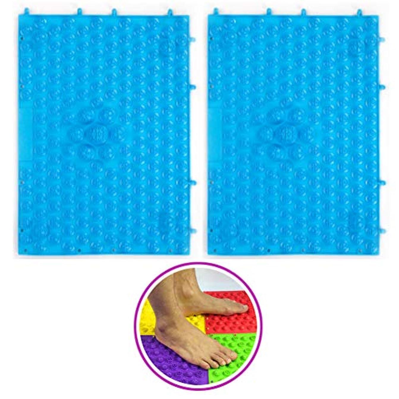 寝室を掃除するピース法令(POMAIKAI) 足つぼマット マッサージシート 健康 ダイエット 足裏マッサージ 2枚セット (ブルー)