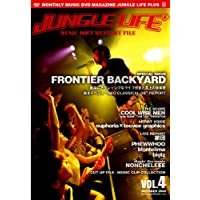 JUNGLE★LIFE+ Vol.4