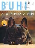 BUHI 7 (OAK MOOK 220) 画像
