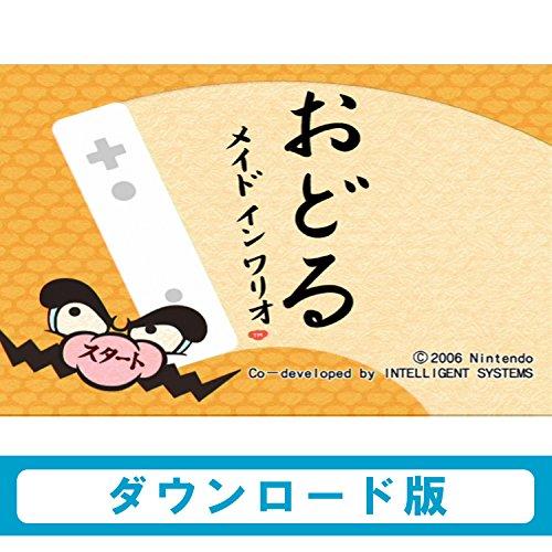 おどる メイド イン ワリオ 【Wii Uで遊べる Wiiソフト】|オンラインコード版