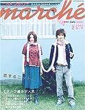 ニットマルシェ (vol.2(2006秋/冬)) (Heart Warming Life Series―クラフト*Caf〓 sister)