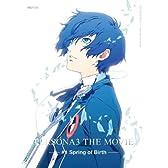 劇場版ペルソナ3 #1 Spring of Birth(通常版) [Blu-ray]