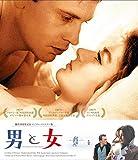 【Amazon.co.jp限定】男と女 製作50周年記念 デジタル・リマスター版(オリジナルB2ポスター付き) [Blu-ray]