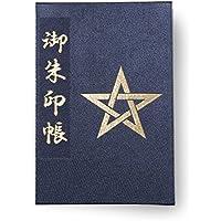 晴明神社 [御朱印帳]京都 お土産 お守り 安倍晴明