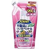 JOYPET(ジョイペット) 天然成分消臭剤布についたペット臭専用詰替用 240ml