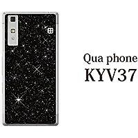 f4a6781f39 Qua phone KYV37 ケース カバー 星空 スターリストスカイ キュアフォン カバー Qua phone kyv37 au エーユー ハード ケース KYV37カバー KYV37ケース キュアフォン ...