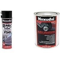 Noxudol (ノックスドール) 750 500mlエアゾール [HTRC3] & Auto-Plastone (オー…