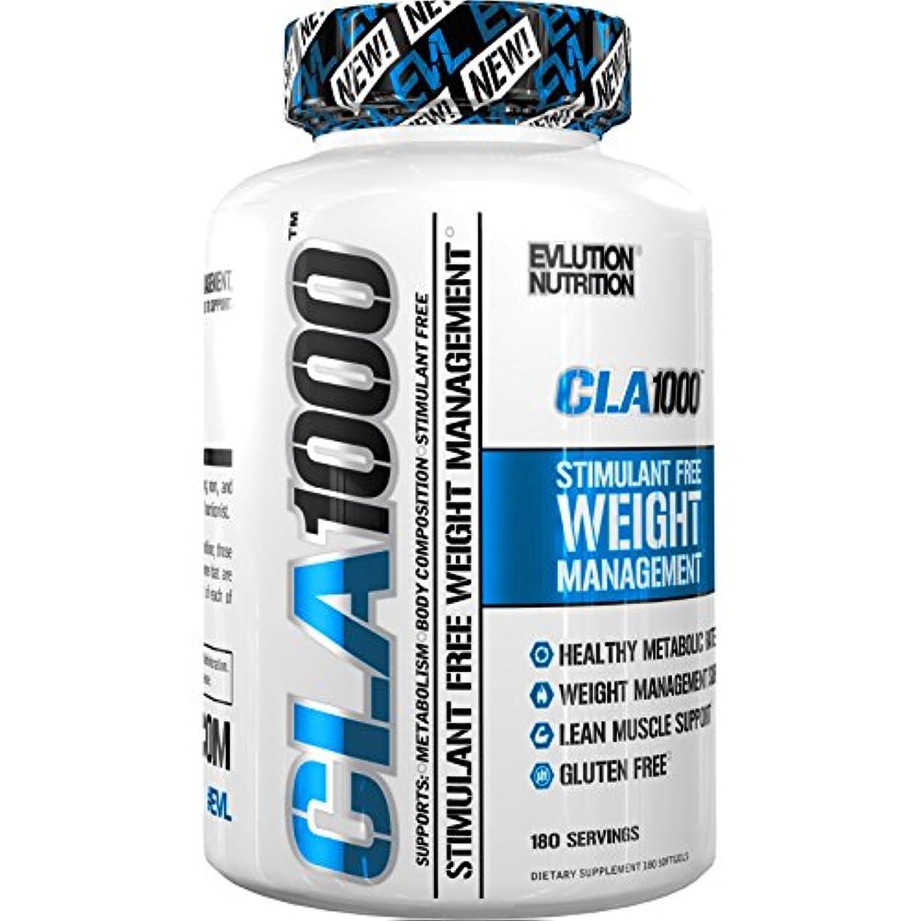 無効にする泥降下CLA1000 共役リノール酸 ソフトジェル 体重管理サプリメント 興奮系成分無し(180回分)