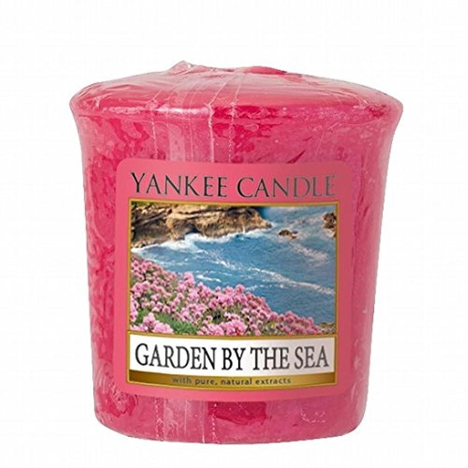 走る行く受粉者ヤンキーキャンドル(YANKEE CANDLE) YANKEE CANDLE サンプラー 「ガーデンバイザシー」