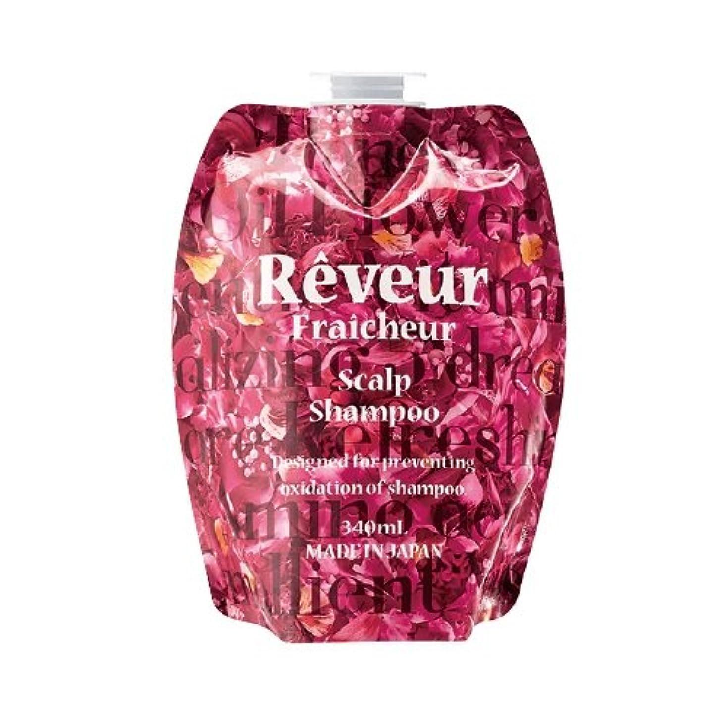 バングしおれた奨学金Reveur(レヴール) レヴール フレッシュール スカルプ シャンプー 詰替え用 (340mL)