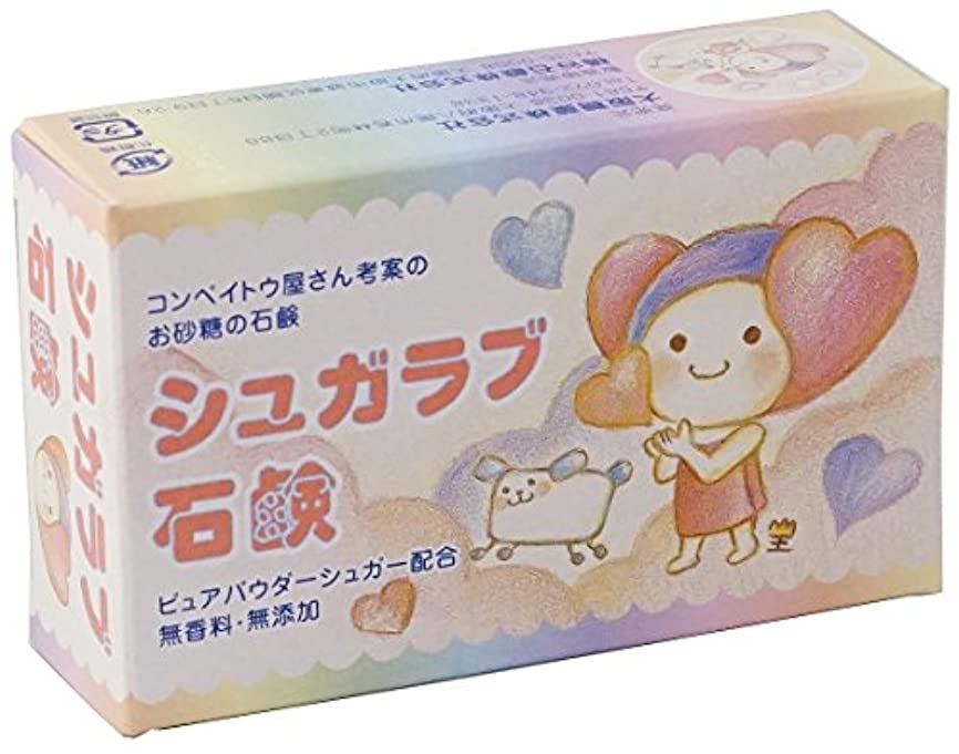 フルーツ野菜ディスカウント驚きシュガラブ石鹸