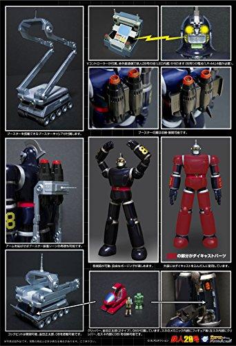 スーパーメタル・アクション 太陽の使者 鉄人28号 ノンスケール ダイキャスト&ABS製 塗装済み 完成品フィギュア