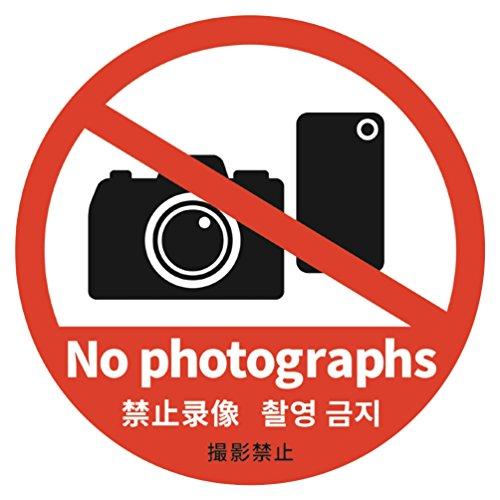 ササガワ 丸型カード  16-332 撮影禁止 10枚入