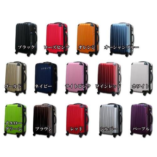 (グラディス・トラベル)GladysTravel スーツケース キャリーバッグ ポリカーボネイト+ABS 拡大可能 MSサイズ オーシャンブルー