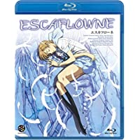 エスカフローネ Escaflowne The Movie