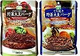 660 三育フーズ(サンイク) てり焼き野菜大豆バーグ×8個・デミグラスソース風野菜大豆バーグ×7個 0251448