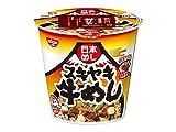 日清食品 日本めし スキヤキ 牛めし 99g