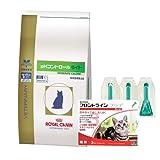 【PACK】ロイヤルカナン 食事療法食 pHコントロールライト 猫用 4kg & 猫用フロントラインプラス 3本(動物用医薬品)