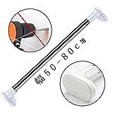 つっぱり棒 強力 突っ張り棒 カーテン 浴室用ステンレス伸縮棒 短い 幅50-80cm 耐荷重25~55kg 取付寸法 50~70cm