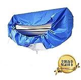 エアコン 洗浄シート クリーニング 排水 カバー ホース 補助ブラシ付属 ホース2m