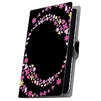 タブレット 手帳型 タブレットケース タブレットカバー カバー レザー ケース 手帳タイプ フリップ ダイアリー 二つ折り 革 花 フラワー プレゼント 006956 MediaPad T3 7 Huawei ファーウェイ MediaPad T3 7 メディアパッド T3 7 t37mediaPd t37mediaPd-006956-tb