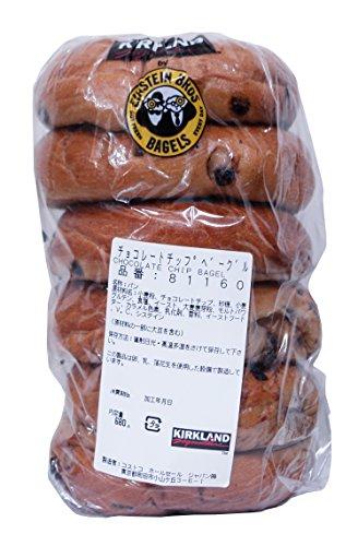 costco ベーカリー ベーグル バラエティ 選べる2袋(1袋6個入×2袋) (チョコチップ・プレーン)