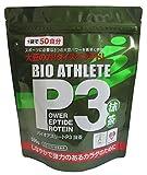 ピィアイシィ・バイオ 大豆ペプチド・プロテイン バイオアスリート P3 抹茶味 500g BAM001