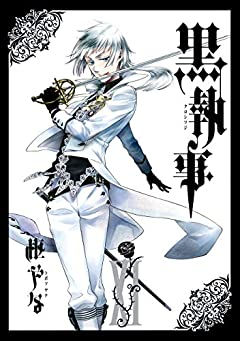 黒執事 11巻 (デジタル版Gファンタジーコミックス)