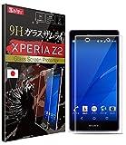 【改良版】 XPERIA Z2 SO-03F ガラスフィルム【約3倍の強度】日本製 エクスペリア Z2 フィルム OVER's ガラスザムライ[ 割れたら交換 365日 ]