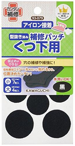KAWAGUCHI くつ下用 補修パッチ アイロン接着 大小 黒 93-079