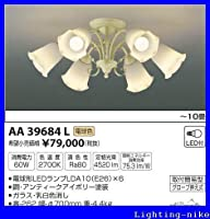 コイズミ KOIZUMI 照明 住宅用 シャンデリア【AA39684L】