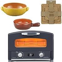 【セット買い】ハッピーバッグ あったかグリルセット 家電トースター+オーブンマット+土鍋 両手鍋・片手鍋