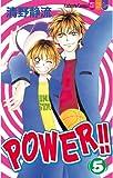 POWER!!(5) (別冊フレンドコミックス)
