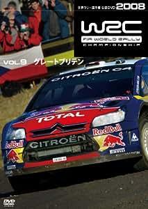WRC 世界ラリー選手権2008 VOL.9 グレートブリテン [DVD]