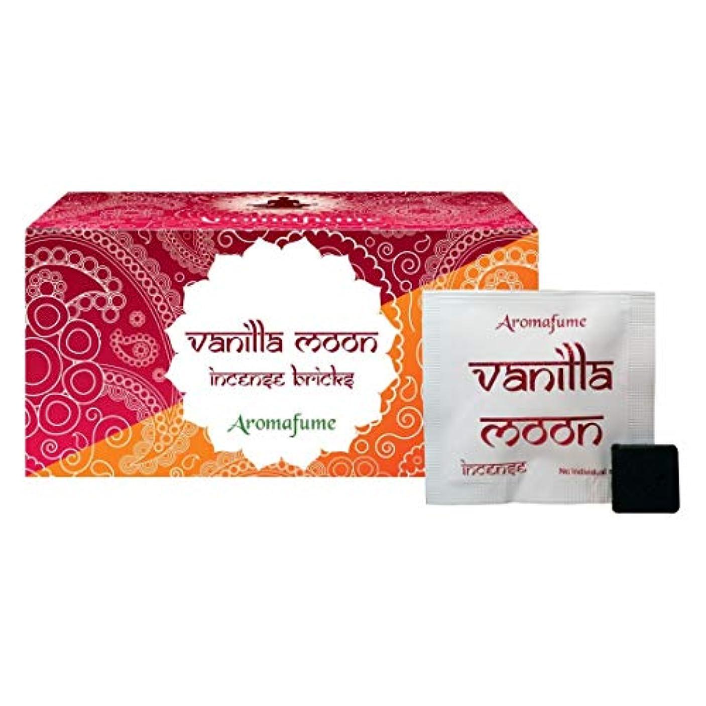 道路を作るプロセス懐ビスケットAromafume Vanilla Moon  Incense Bricks (Medium)