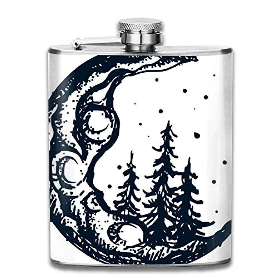 しかし閉じる受け皿月と森フラスコ スキットル ヒップフラスコ 7オンス 206ml 高品質ステンレス製 ウイスキー アルコール 清酒 携帯 ボトル