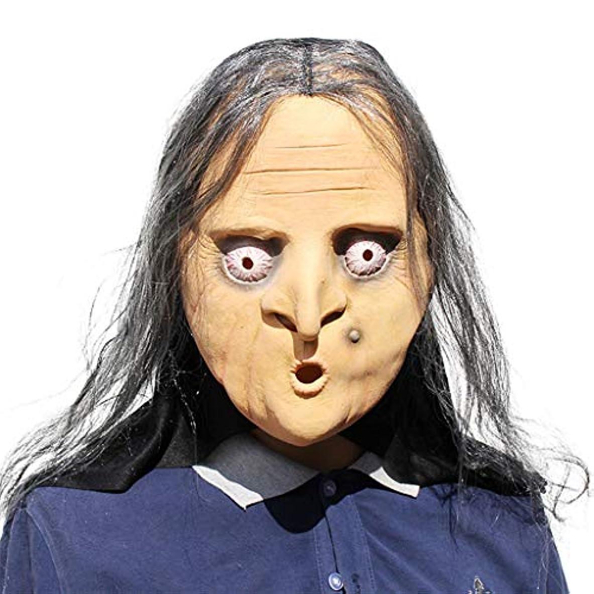 人間チョーク聡明ハロウィーンマスク、ラテックスマスク、なりすまし魔女怖い通気性快適なフード、ハロウィーン仮装用、ギフト、コスチュームパーティー、イースター