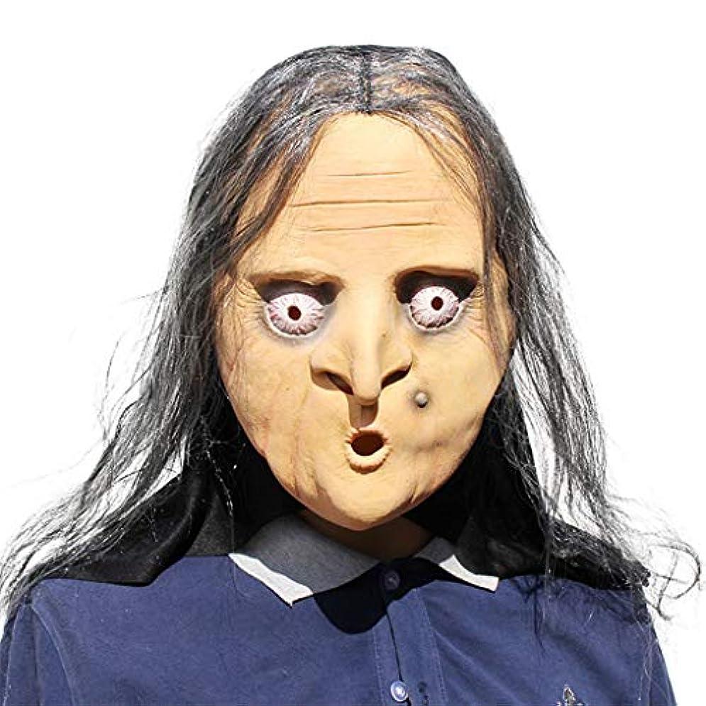 怖がらせる提案するクロスハロウィーンマスク、ラテックスマスク、なりすまし魔女怖い通気性快適なフード、ハロウィーン仮装用、ギフト、コスチュームパーティー、イースター