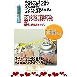補充用ヘリウム フワフワ缶10本セット11.6L